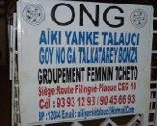 Aiki Yanke Talauci